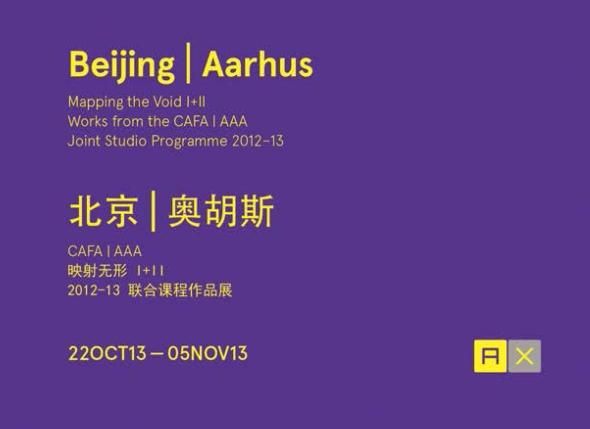 Beijing I Aarhus